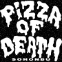Pizza Of Death 総本部