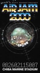 AIRJAM2000 VIDEO