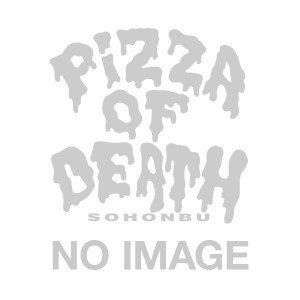 PIZZA OF DEATH Mail Order Service & RECORD STORE 年末年始営業のお知らせ