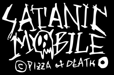 "SATANIC MOBILEにてKen Yokoyama""The Rags To Riches Tour V""特集"
