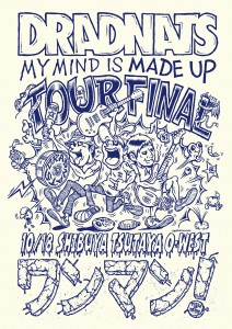 DRADNATS「MY MIND IS MADE UP TOUR」情報更新!
