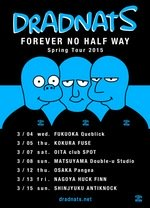 "DRADNATS 春のツアー""DRADNATS""FOREVER NO HALF WAY-Spring Tour 2015″決定!"