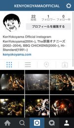 Ken Yokoyama Official Instagram