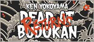 3/10 Ken Yokoyama 日本武道館公演「DEAD AT BUDOKAN RETURNS」決定!