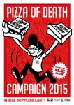 PIZZA OF DEATH CAMPAIGN 2015開催決定!!