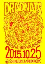 DRADNATS企画 FOREVER NO HALF WAY -AUTUMN-