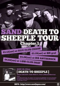 SAND「DEATH TO SHEEPLE TOUR Chapter.1」決定!