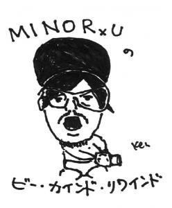 <SHITS>映像作家MINORxUのコラム「ビー・カインド・リワインド」更新!