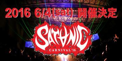 SATANIC CARNIVAL'16 開催決定