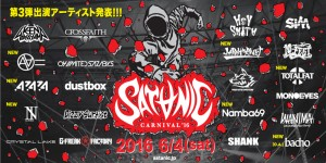SATANIC CARNIVAL'16 出演アーティスト第3弾発表!