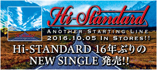 Hi-STANDARD / Another Starting Line