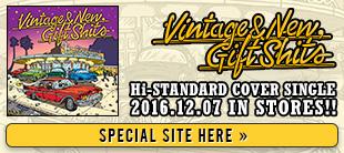Hi-STANDARD / Vintage & New,Gift Shits