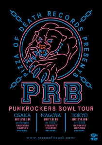 PIZZA OF DEATH RECORDS Presents PUNKROCKERS BOWL TOUR 今週末からいよいよスタート!