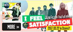 Xero Fiction / I Feel Satisfaction
