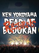 Ken Yokoyama / Ken Yokoyama DEAD AT BUDOKAN Returns