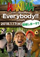 WANIMA / Everybody!!