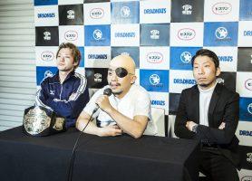 DRADNATS、東名阪を回る自主企画『LIVING SCARS SPRING SPECIAL』開催決定!