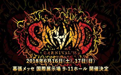 """""""SATANIC CARNIVAL'18″が今年も2DAYSにて開催決定!"""
