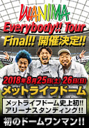 WANIMA / WANIMA Everybody!! Tour Final!! 特設サイト