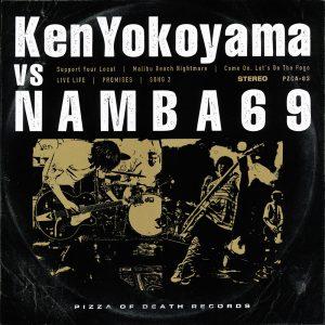 6月6日発売のスプリット盤『Ken Yokoyama VS NAMBA69』から、両者のミュージックビデオが公開!