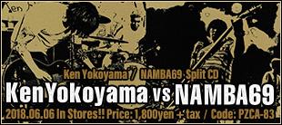 Ken Yokoyama / NAMBA69 / Ken Yokoyama VS NAMBA69