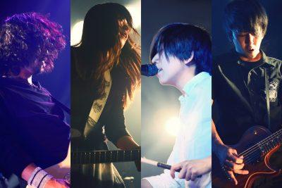 UNLIMITS主催イベント「夢幻の宴 Vol.29」のライブレポートが公開中!