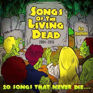 Ken Yokoyama、10月10日発売の3年ぶり最新作「Songs Of The Living Dead」特設サイトオープン!ジャケットアートワーク公開!
