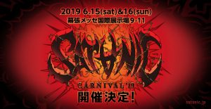 """SATANIC CARNIVAL'19"" 2DAYSにて開催決定!"