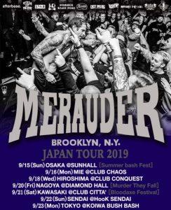 NYハードコア・シーンの雄、MERAUDERの来日公演にSANDのサポートが決定!