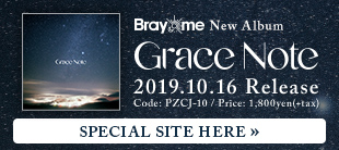 Bray me / Grace Note