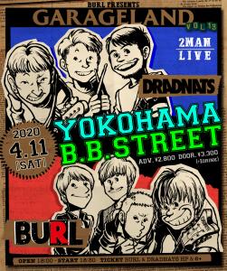 BURL、自主企画『GARAGELAND vol.13』開催決定!