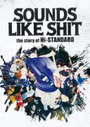 Hi-STANDARD / SOUNDS LIKE SHIT the story of Hi-STANDARD