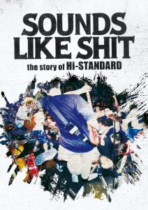 Hi-STANDARD ドキュメンタリー映画「SOUNDS LIKE SHIT : the story of Hi-STANDARD」DVD  2形態でリリース決定! 2枚組スペシャルディスクの内容は「ATTACK FROM THE FAR EAST 3」!