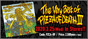 V.A / The Very Best Of PIZZA OF DEATH III
