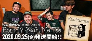 Ken Yokoyama / Bored? Yeah, Me Too