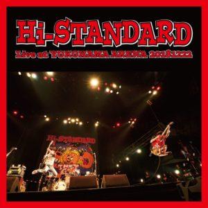 Hi-STANDARD 初のライブ音源「Live at YOKOHAMA ARENA 20181222」配信開始!